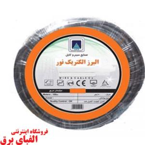 قیمت سیم افشان 1.5 * 1 البرز