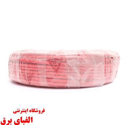 قیمت سیم افشان 150 * 1 خراسان افشارنژاد
