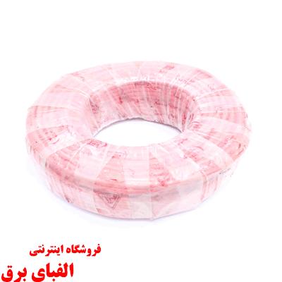 قیمت سیم افشان 50*1 خراسان افشارنژاد