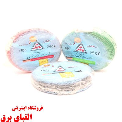 قیمت سیم افشان 6*1 خراسان افشارنژاد