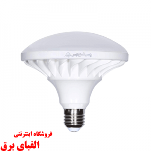 قیمت لامپ ال ای دی حبابی 70 وات پارس شعاع توس قارچی