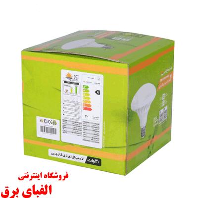 فروش لامپ ال ای دی حبابی 30 وات پارس شعاع توس قارچی