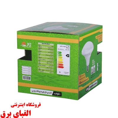 خرید لامپ ال ای دی حبابی 40 وات پارس شعاع توس قارچی