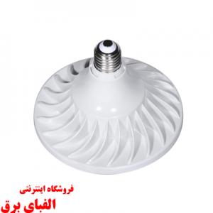 فروش لامپ ال ای دی حبابی 50 وات پارس شعاع توس قارچی