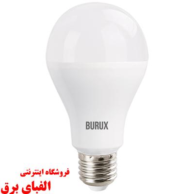 قیمت لامپ ال ای دی حبابی 25 وات بروکس