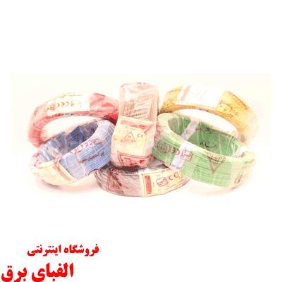 قیمت سیم افشان 1*1 خراسان افشارنژاد