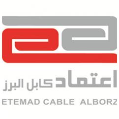 سیم و کابل اعتماد کابل البرز
