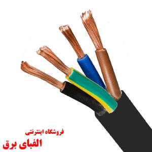خرید کابل افشان 4 * 4