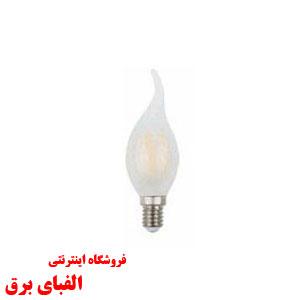لامپ ال ای دی فیلامنتی 5وات نمانور مدل مات اشکی