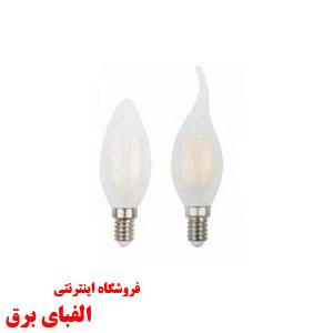 لامپ ال ای دی فیلامنتی 6وات نمانور مدل مات اشکی+کندل